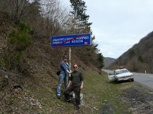 Tradycyjnie zdjęcie pod znakiem końca miasta.