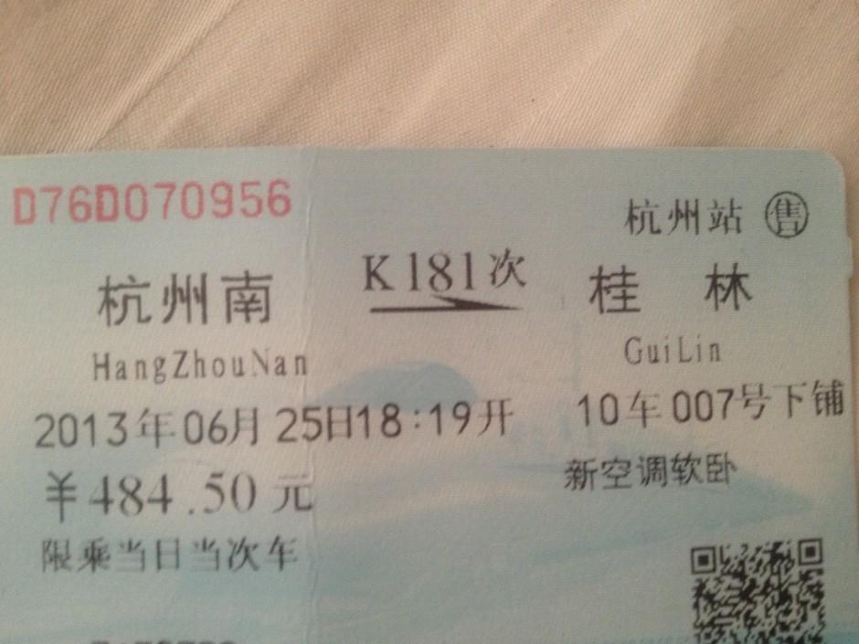 Bilet kolejnowy Hengzhou - Guilin