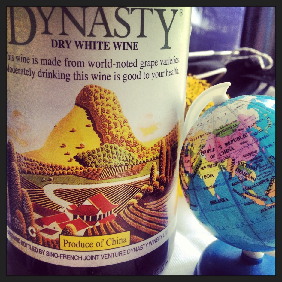Chińskie białe wino (bardzo dobre)