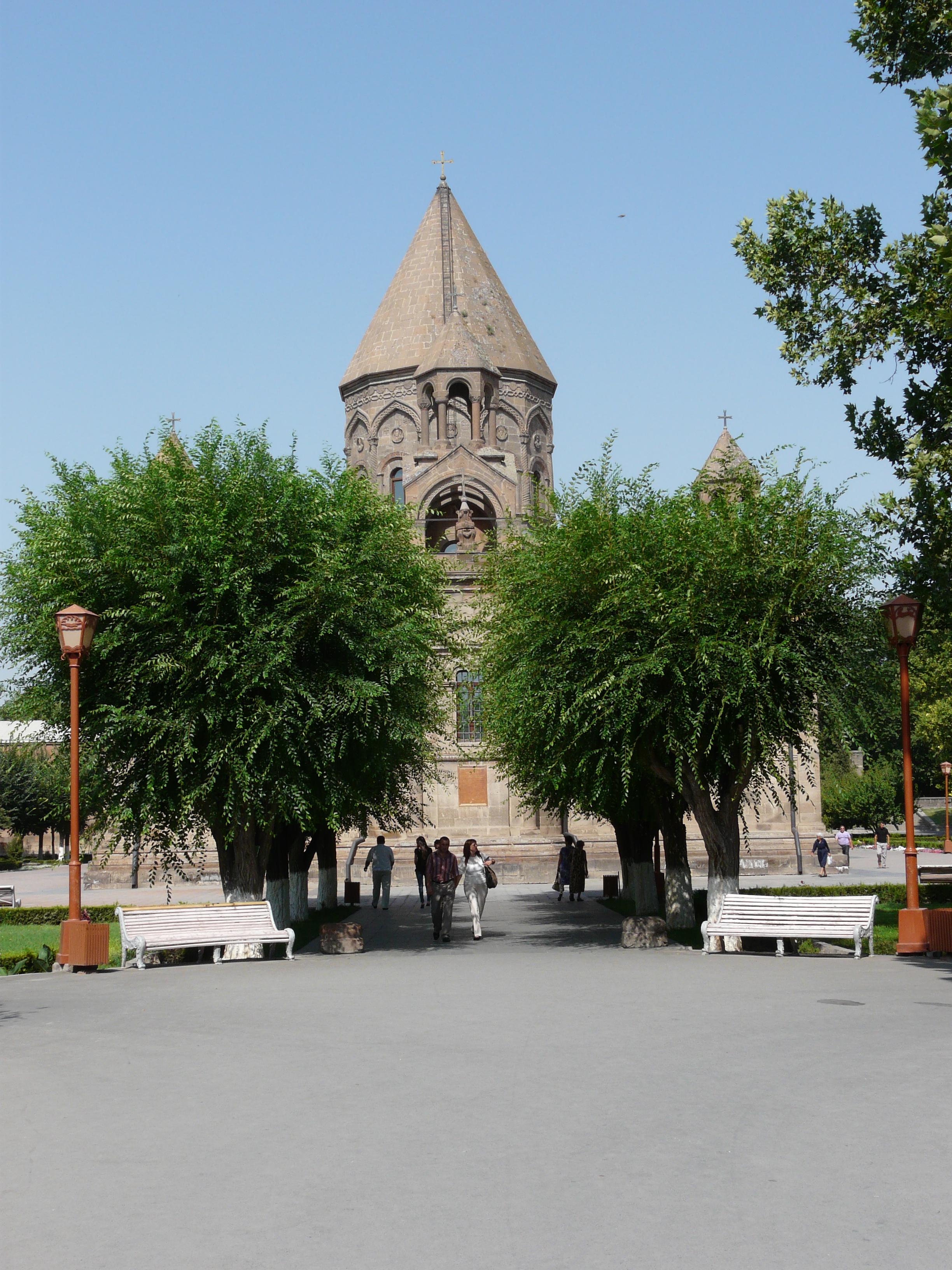 Muzeum w Eszmiadzynie