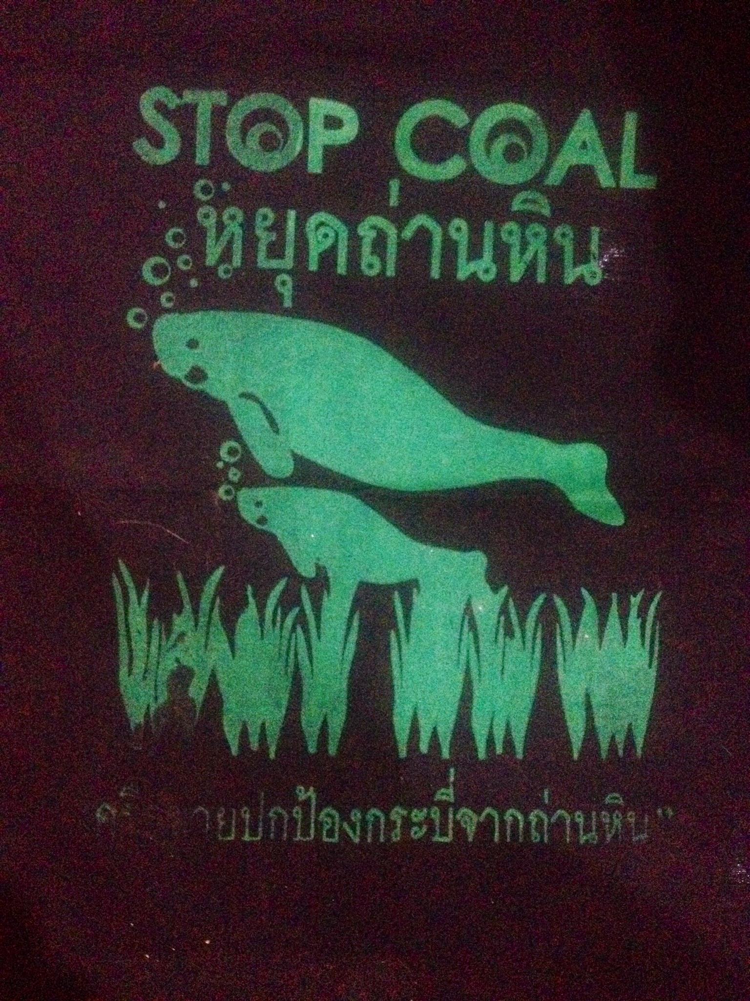 "Kampania ""Stop Coal"" na Koh Lanta, Tajlandia."