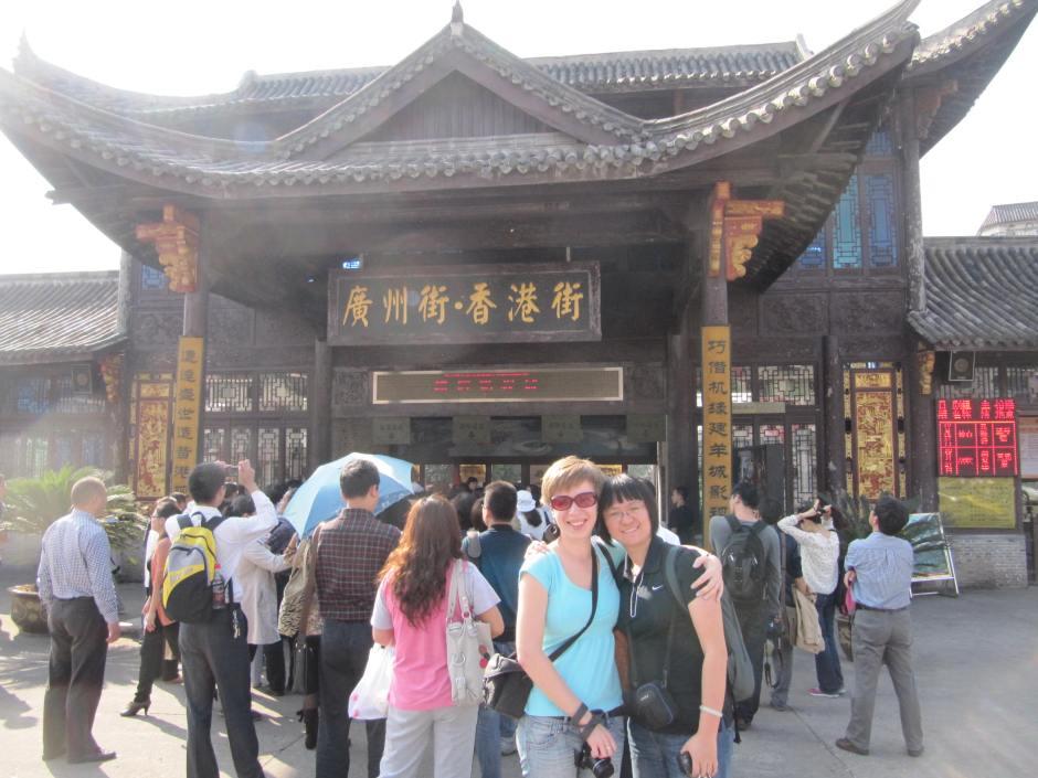 Qin - moja asystentka w szkole w Chinach